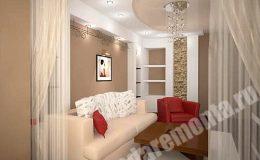Концепт отделки и ремонта гостиной в квартире на Московской