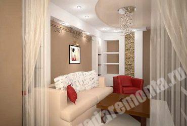Ремонт квартиры на Московской для молодой семьи