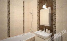 Концепт ремонта ванной в квартире на Московской