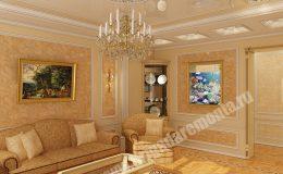 Отделка гостиной комнаты в квартире на Мира