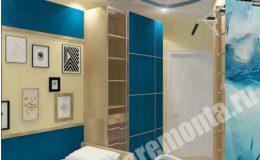 Проект ремонта комнат в квартире от Бригады Ремонта