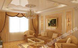 Ремонт и отделка гостиной в квартире на Мира