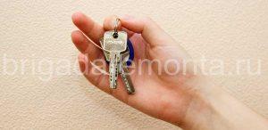 Ремонт заканчивается,ключи в руке,налаживаем отношение
