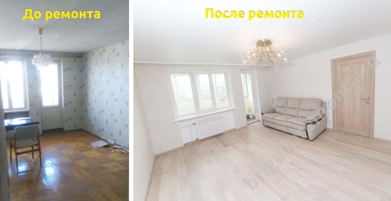 До и после,ремонт квартиры в панельном