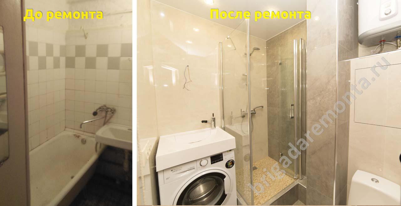 ремонт в панельке, ремонт ванной, до и после, бригада ремонта, санкт-петербург