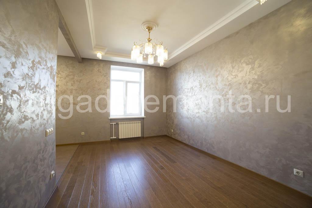 Ремонт в зале. Окраска стен краской san marco, укладка паркетной доски