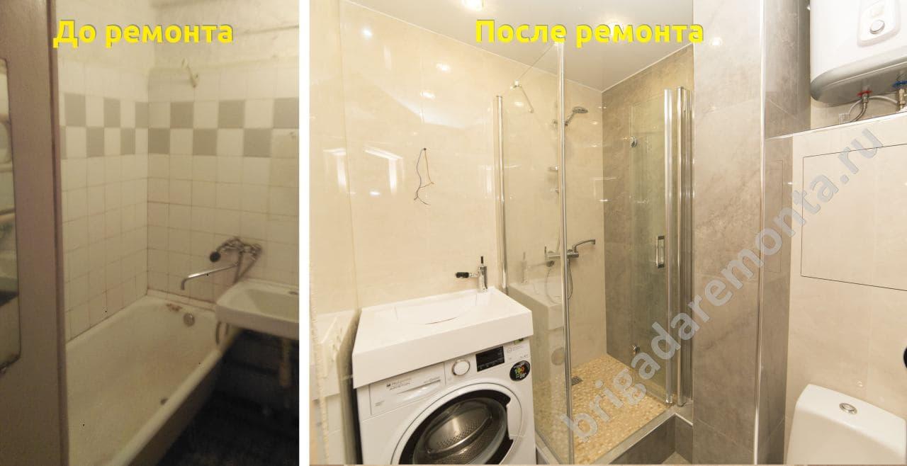 До и после фото ванной комнаты